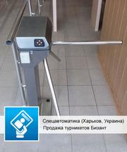 Купить турникет Бизант 5.1 (низкая цена)