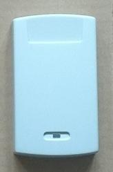 Считыватель электронных ключей   iPR 6    iPR 8